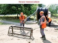 Высоковольтный кабель в Саранске